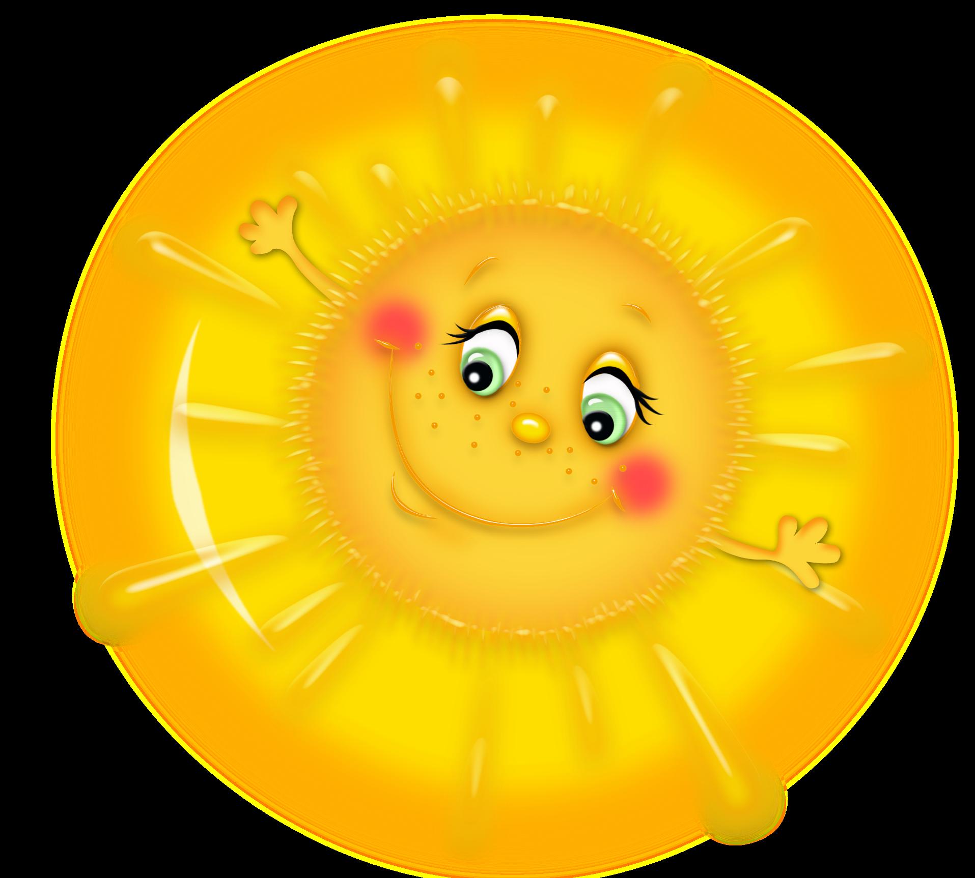 солнышко детское картинки